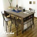 ダイニング ベンチ セット ダイニングテーブルセット 5点セット テーブル 4人用 4人掛け 北欧 木製 おしゃれ モダン シンプル レトロ ミッドセンチュリー カフェ ダイニング 食卓 木製 人気 ウッドチェア モカ5点 ss_202006
