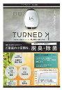 カルテック 脱臭LED電球(電球色)KALTECH TURNED K(ターンド・ケイ) 脱臭LED電球 KL-B01