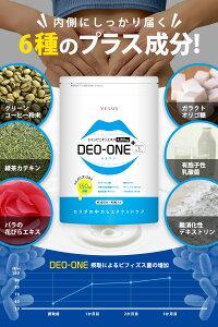 【善玉菌のチカラでをサポート】ガラクトオリゴ糖/有胞子性乳酸菌/難消化性デキストリン