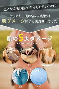 【6つの無添加&国内生産】バラベン/合成香料/着色料/鉱物油/アルコール/紫外線吸収剤
