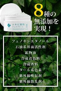 【国内工場で生産】ISO22716(国際規格)/化粧品GMP取得工場にて徹底した品質管理で製造