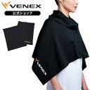 VENEX ベネクス リカバリークロス(110cm x 50cm)
