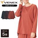【公式】 VENEX