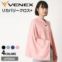 VENEX リカバリークロス+(プラス)( 収納袋付 ) ベ...