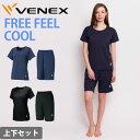【 送料無料 】 VENEX レディース フリーフィールクー...