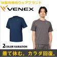 【 送料無料 】 VENEX ベネクス リカバリーウェア メンズ リラックス ショートスリーブ T