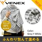 【送料無料】VENEXベネクスリカバリーウェアガーゼストール(ボーダー:グレー×ホワイト)