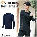 VENEX メンズ リチャージ+(プラス) ロングスリーブ