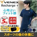 【 送料無料 】 VENEX メンズ リチャージ+(プラス) ショート...