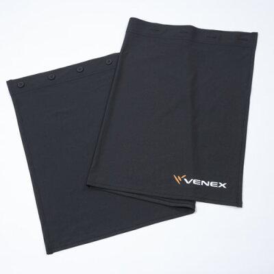 【新デザイン送料無料】VENEXベネクスリカバリーウェアリカバリークロス(収納袋付)