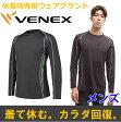【 送料無料 】 VENEX ベネクス リカバリーウェア メンズ リチャージ ロングスリーブ T