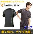 【 送料無料 】 VENEX ベネクス リカバリーウェア メンズ リチャージ ショートスリーブ T