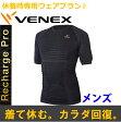 【 送料無料 】 VENEX メンズ リチャージPro ショートスリーブ ベネクス リカバリーウェア スポーツ 疲労回復 パジャマ 快眠 安眠