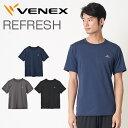 VENEX メンズ リフレッシュTシャツ ベネクス リカバリーウェア 疲労回復 パジャマ 快