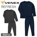 【 WEB限定】 VENEX メンズ リフレッシュ 上下セットアップ ベネクス リカバリーウェ
