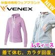 【 送料無料 】 VENEX ベネクス リカバリーウェア リフレッシュスウェットパーカー レディース