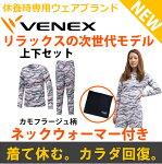 【新発売!送料無料】VENEXベネクスリカバリーウェアレディーススタンダードドライショートスリーブT