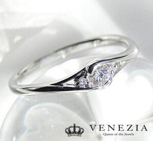 ダイヤモンド レディース シンプル プラチナ ダイアモンド ファッション ジュエリー プレゼント プロポーズ