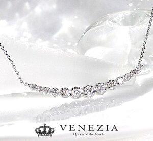 ダイヤモンド ネックレス ホワイト ゴールド カラット ペンダント レディース ファッション ジュエリー アクセサリー プレゼント