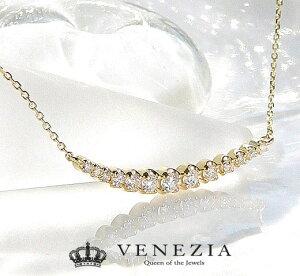 ダイヤモンド ネックレス イエロー ゴールド カラット グラデーション レディース ファッション ジュエリー アクセサリー プレゼント