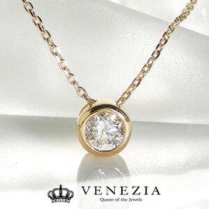 ダイヤモンド ネックレス ゴールド カラット フクリン シンプル ペンダント レディース ファッション ジュエリー プレゼント