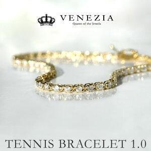 ダイヤモンド テニスブレスレ...