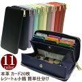 【敬老の日】おばあちゃんが使いやすい!シニア女性におすすめの長財布を教えてください。