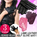 本革 手袋 ラム革 5本タイプ フィンガーグローブ ハーフグローブ ブラック ピンク レッド パープル ブラウン ホワイト S-XL lg001