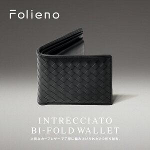 【大人の本革】 日本革製品ブランドFolieno(フォリエノ) 日本製 一流の日本革職人が作る…