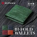 Mikawa_001_icon