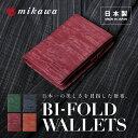 Mikawa_002_icon