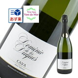 【スペイン国内で人気絶大のスパークリング!】ドミニオ・デ・ロス・デュケス・カヴァBRUTNV750mlシャンパン製法CAVAスパークリングワインスペインパーティーバレンタインプレゼント