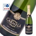 ワインストア ヴァンドメールで買える「カルメーラ・ブリュット 750ml 辛口 スパークリング ワイン スペイン 格安 美味しい 乾杯 パーティー スターター ギフト カヴァ シャンパン 製法 お土産 プレゼント 記念 贈り物 贈答 ギフト お酒 お中元」の画像です。価格は880円になります。
