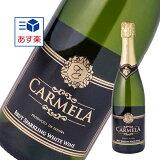 【シャンパン製法でこの価格】カルメーラ・ブリュット750ml辛口スパークリングワイン瓶内二次発酵乾杯パーティースタータークリスマスお歳暮ギフトお持たせ