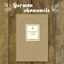 カモミールジャーマンティー 60 ティーバッグ ( 送料無料 無農薬 ノンカフェイン | カモミールジャーマ...