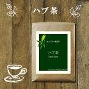 ハブ茶 1kg リーフタイプ ( 送料無料 無農薬 ノンカフェイン | ケツメイシ エビスグサ 茶 | 健康茶 お...
