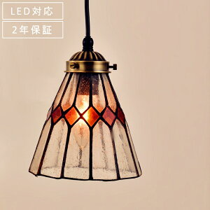 Pendant Light Ceiling Lighting LED Lighting Equipment Antique Retro Fashionable Stained Glass Colorful Asian Showa Glass Stairs Dining Room Kitchen Entrance Toilet Living Dining bedroom handmade simple