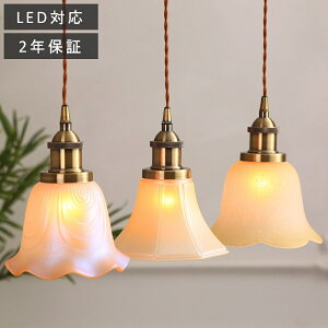 Pendant Light Fashionable Glass LED French Vintage Showa Lighting Ceiling Lighting Antique Retro Frill Europe Cute Entrance Dining Room Bedroom Toilet Stairs Kitchen Living Bedroom dining