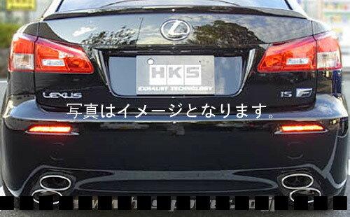 自動車関連業者直送限定  HKS マフラー SSM (スーパーサウンドマスター)レクサス IS  F  USE20  2UR-GSE 07/10-(32023-AT001)