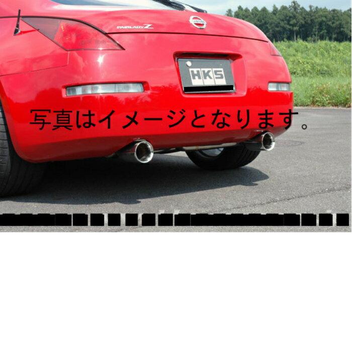自動車関連業者直送限定 HKS マフラー SSM (スーパーサウンドマスター)フェアレディZ  ロードスター HZ33 VQ35DE 02/07-05/08 (32023-AN001)
