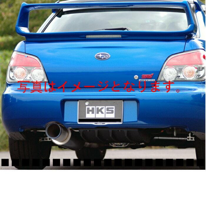 自動車関連業者直送限定 HKS マフラー ハイパワースペックR スバル インプレッサ  GDB EJ20(TURBO) 04/06-07/06 (31025-AF002)