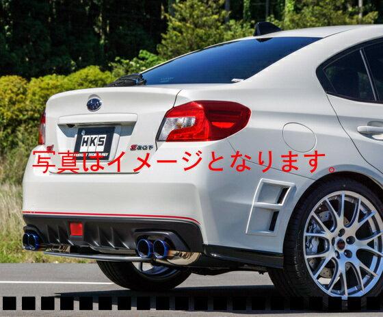 自動車関連業者直送限定 HKS スーパーターボ マフラー スバル WRX S4 VAG FA20(TURBO) 14/08- (31029-AF013)