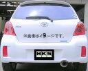 自動車関連業者直送限定 HKS Hi-Power409 ハイパワー409 マフ...