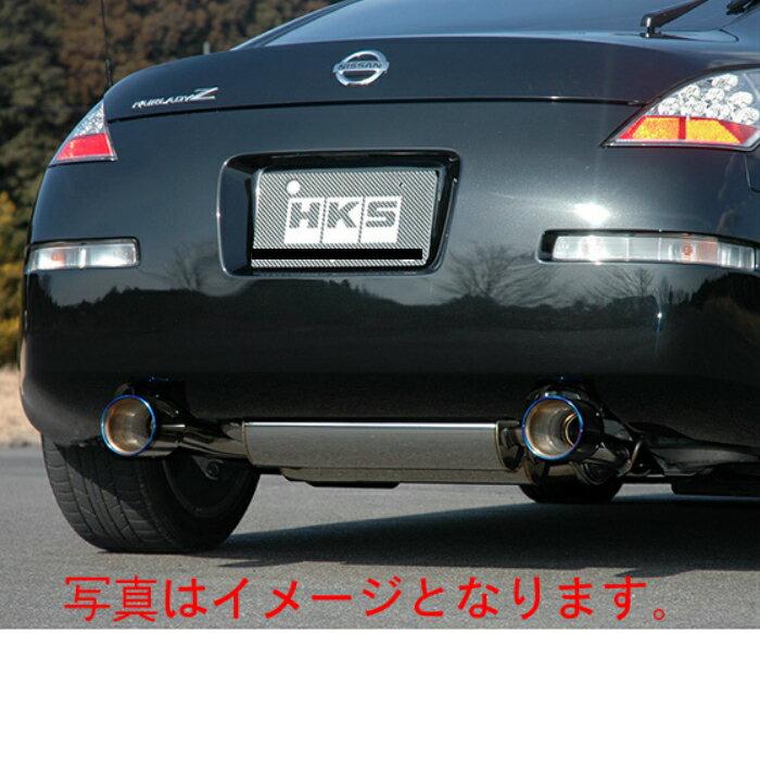 自動車関連業者直送限定 HKS マフラー フルデュアル ニッサン フェアレディZ Z33 VQ35DE  02/07-07/01 (32009-AN002)