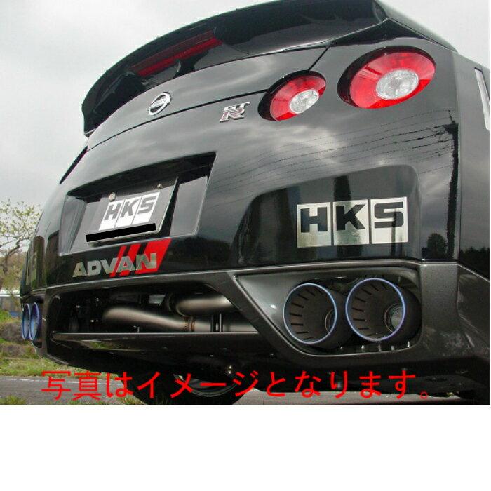 自動車関連業者直送限定 HKS マフラー スペリオールスペックR ニッサン GT-R R35 VR38DETT 07/12- (31025-AN005)