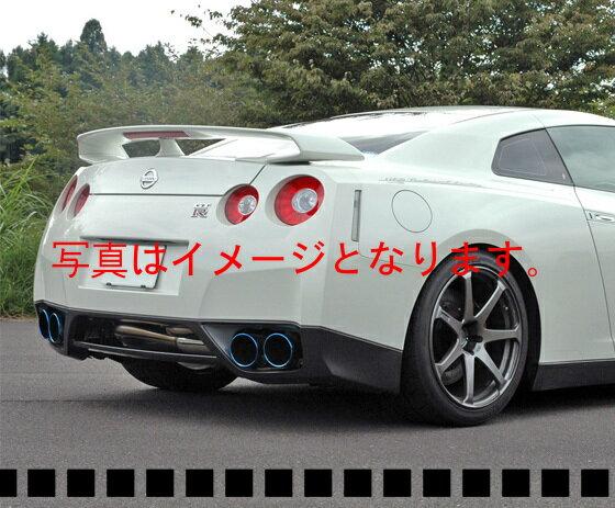 自動車関連業者直送限定 HKS マフラー リーガマックスプレミアム ニッサン GT-R R35 VR38DETT 07/12- (31021-AN010)