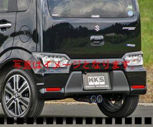 自動車関連業者直送限定 HKS マフラー クールスタイル スズキ ワゴンRスティングレー MH55S R06A-WA05A 17/02- (31028-AS007)