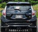 自動車関連業者直送限定 HKS Cool Style II クールスタイル2...