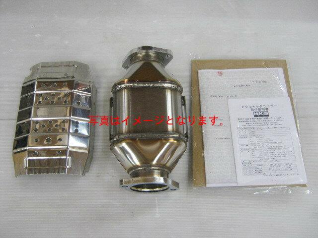 排気系パーツ, キャタライザー  HKS METALCATALYZER NISSAN GT-R GF-BNR34 RB26DETT 9901-0208 (33005-AN001)