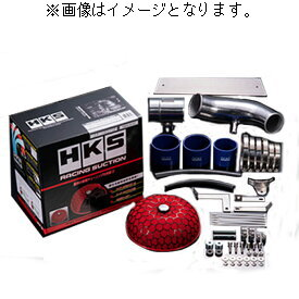 吸気系パーツ, インテークパイプ HKS racing suction TOYOTA JZX100 1JZ-GTE 9609-0107 (70020-AT106)